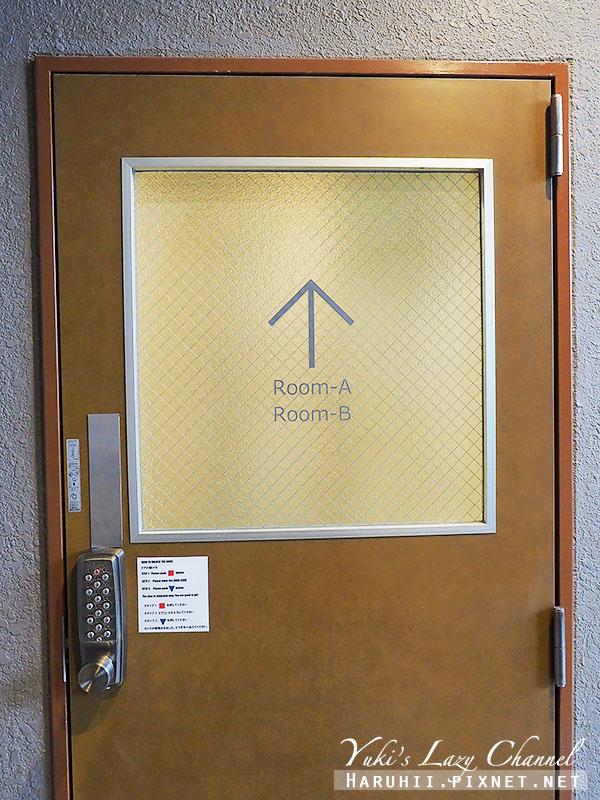 Tokyo Oak Hostel Fuji富士橡樹旅舍18.jpg