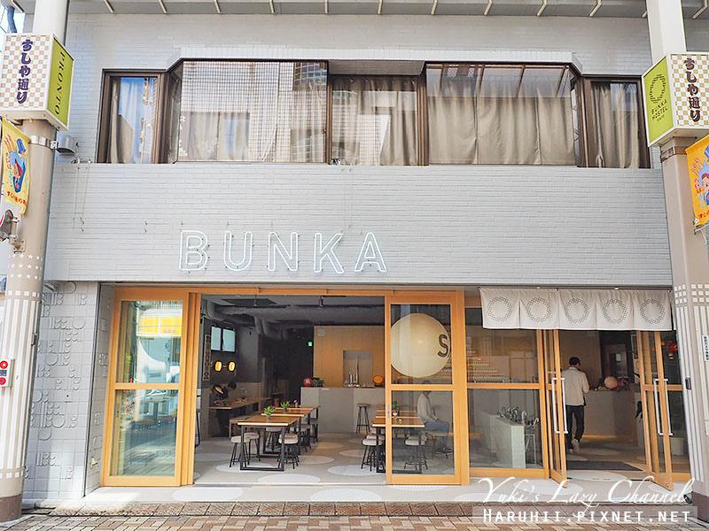 BUNKA Hostel TOKYO.jpg