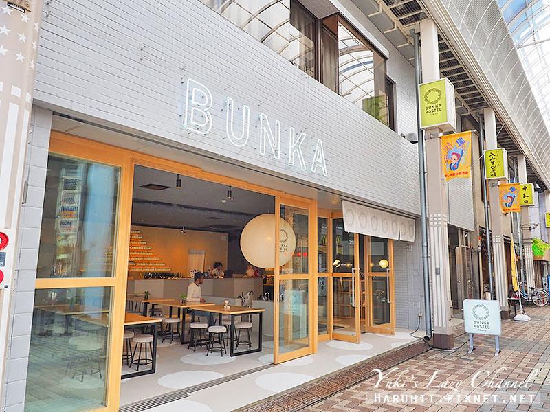 BUNKA Hostel TOKYO3.jpg