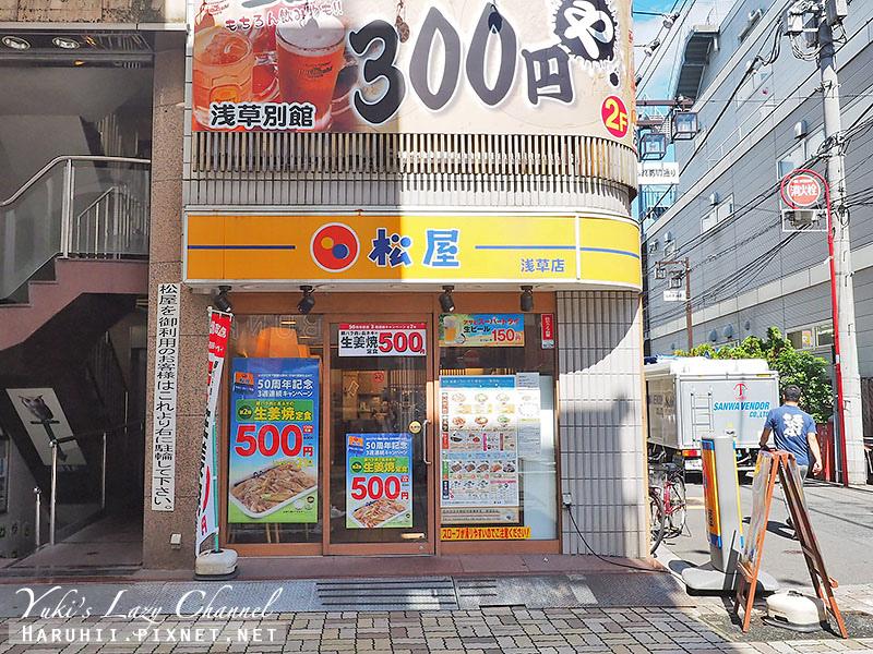 BUNKA Hostel TOKYO22.jpg