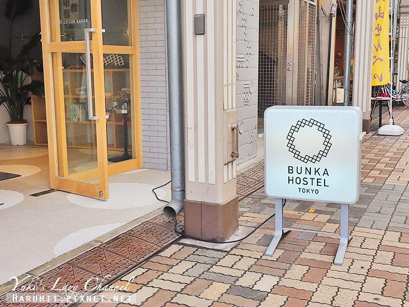 BUNKA Hostel TOKYO5.jpg