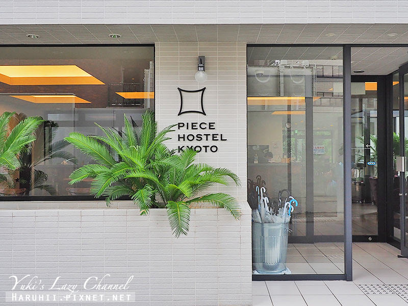PIECE Hostel Kyoto1.jpg