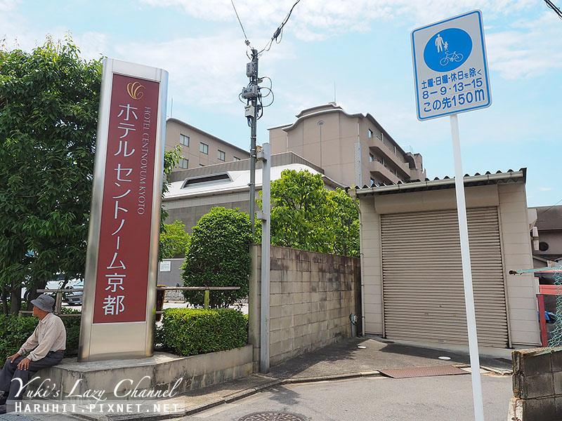 PIECE Hostel Kyoto40.jpg