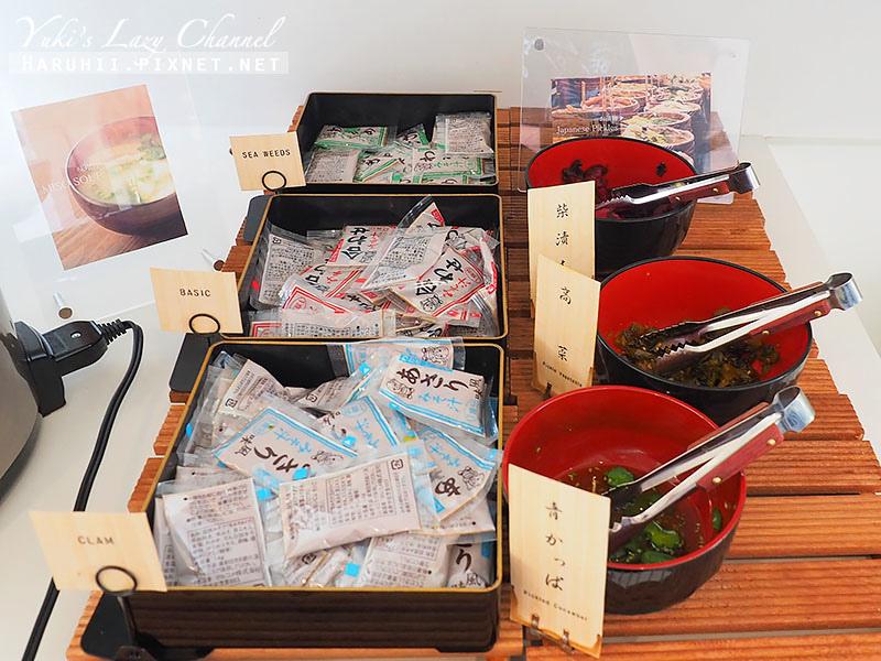 PIECE Hostel Kyoto47.jpg