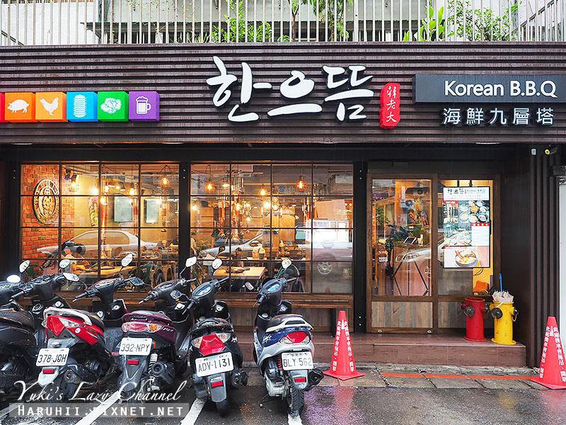 韓老大韓式烤肉海鮮九層塔.jpg