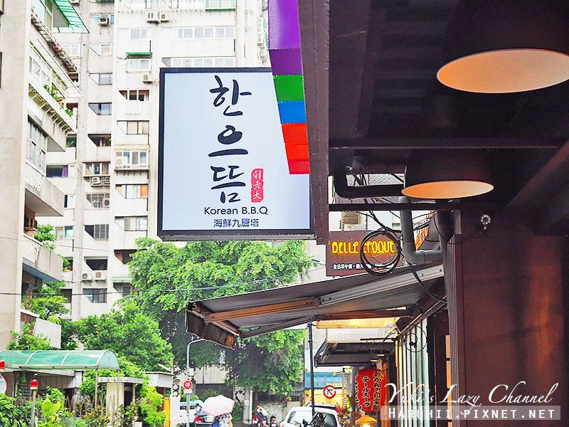 韓老大韓式烤肉海鮮九層塔1.jpg