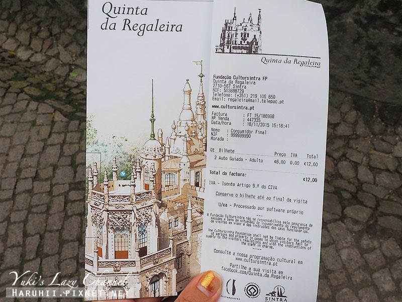 雷加萊拉宮Sintra Quinta da Regaleira1.jpg