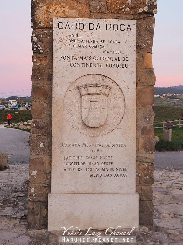 歐陸最西端羅卡角Cabo Da Roca5.jpg