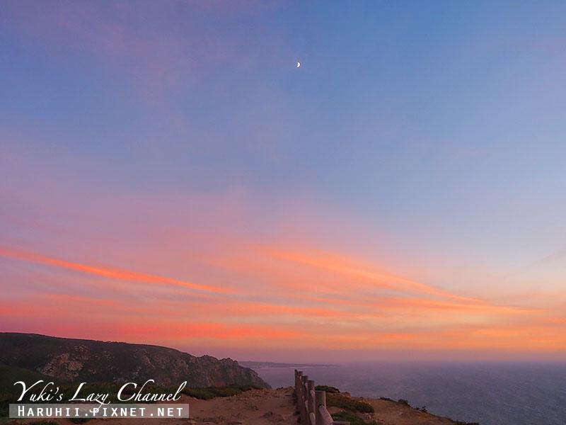 歐陸最西端羅卡角Cabo Da Roca8.jpg