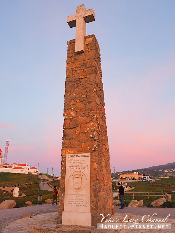 歐陸最西端羅卡角Cabo Da Roca9.jpg