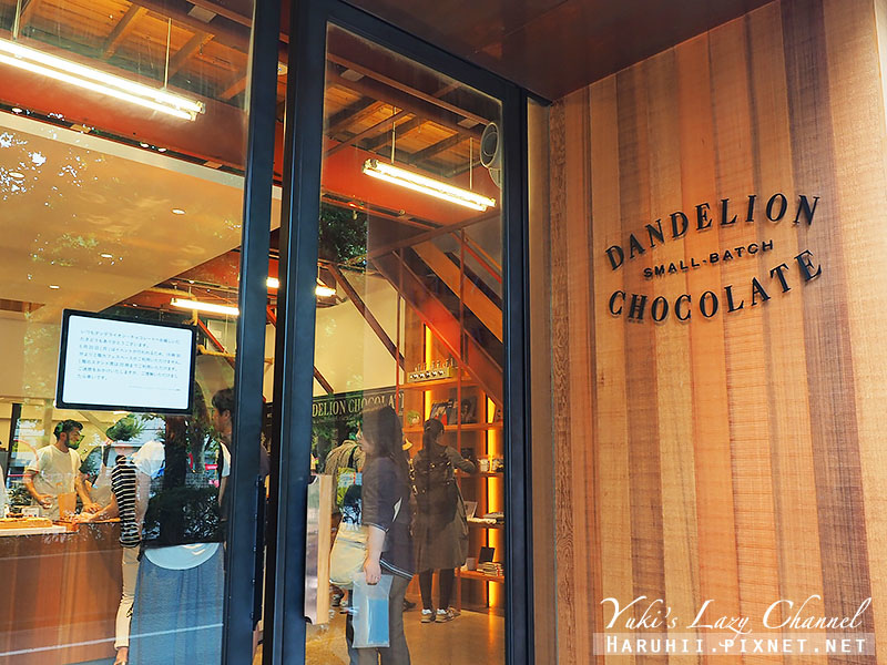 東京Dandelion Chocolate5.jpg