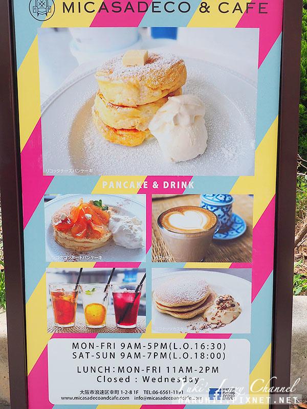 Micasadeco&Cafe2.jpg