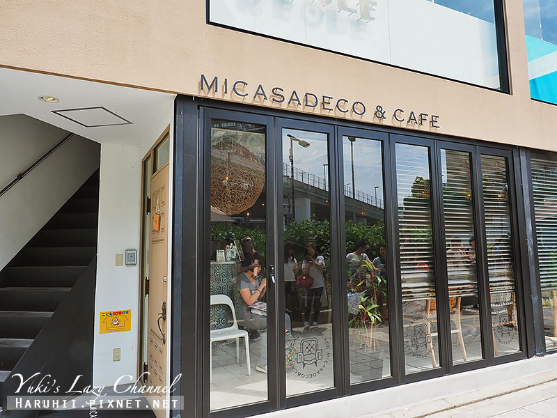 Micasadeco&Cafe1.jpg