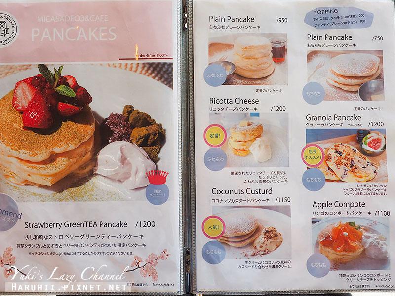 Micasadeco&Cafe4.jpg