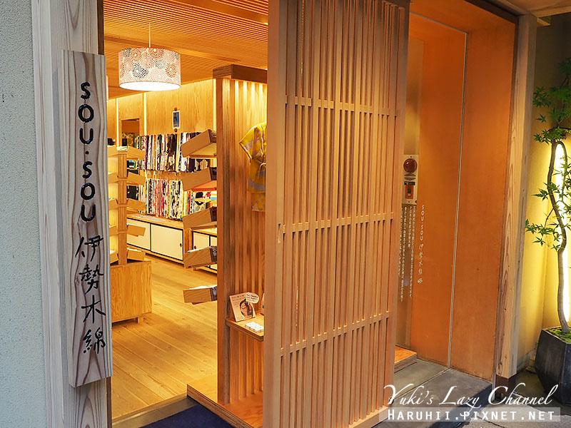 京都sou sou1.jpg