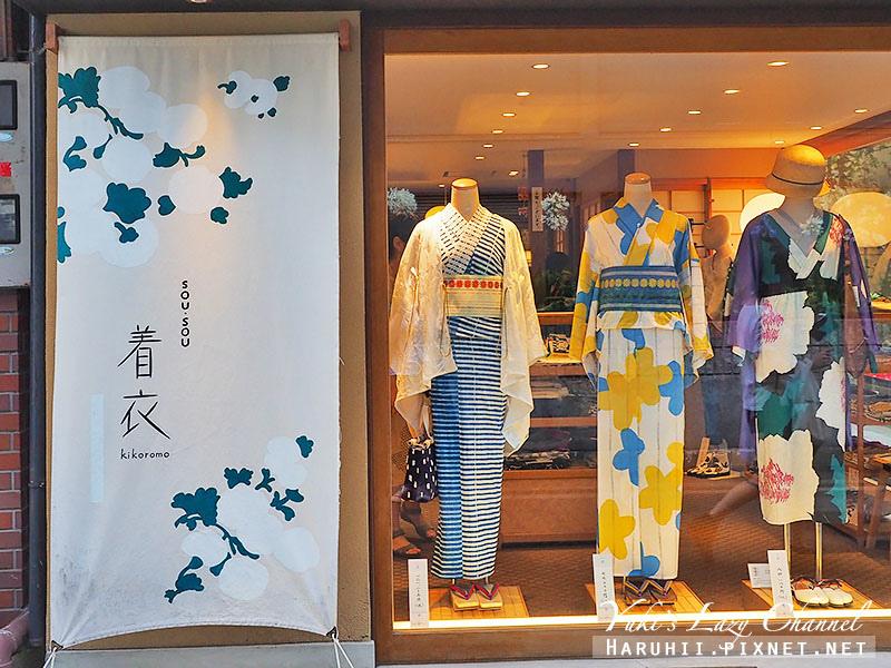 京都sou sou6.jpg