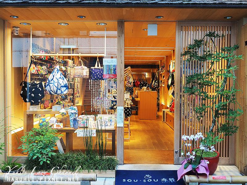 京都sou sou7.jpg