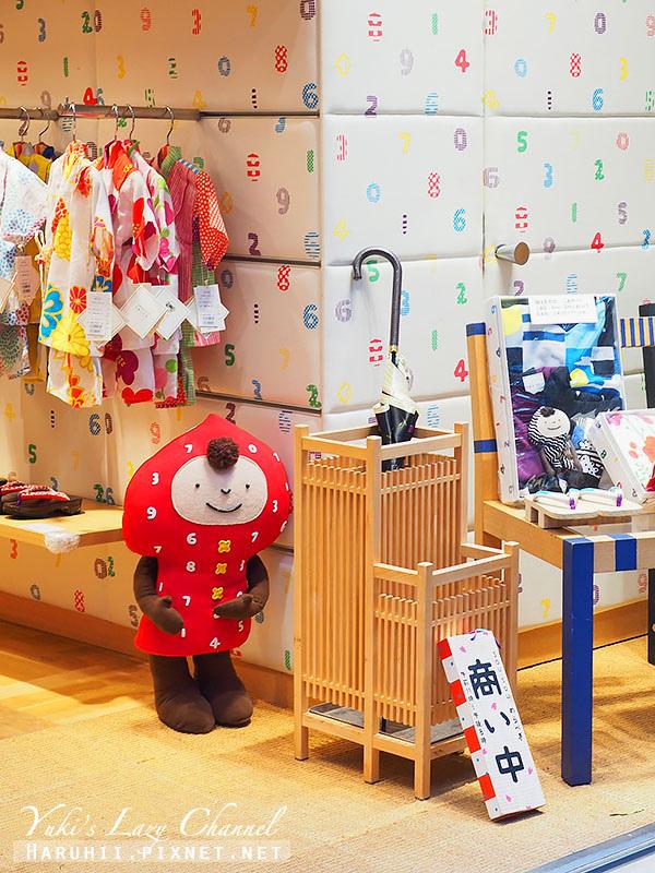京都sou sou13.jpg