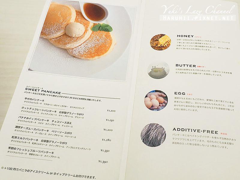 幸福鬆餅幸せのパンケーキ3.jpg
