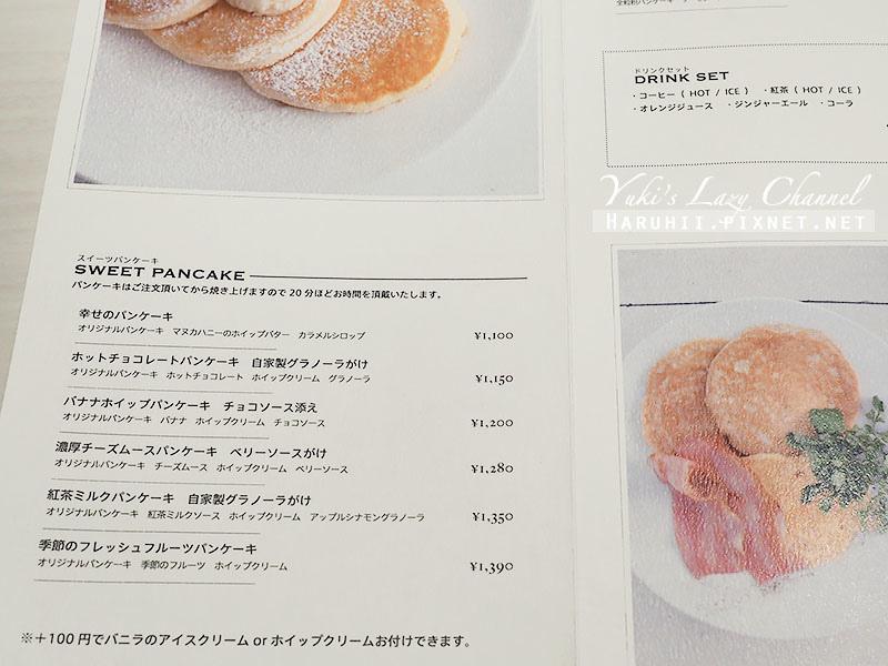 幸福鬆餅幸せのパンケーキ4.jpg