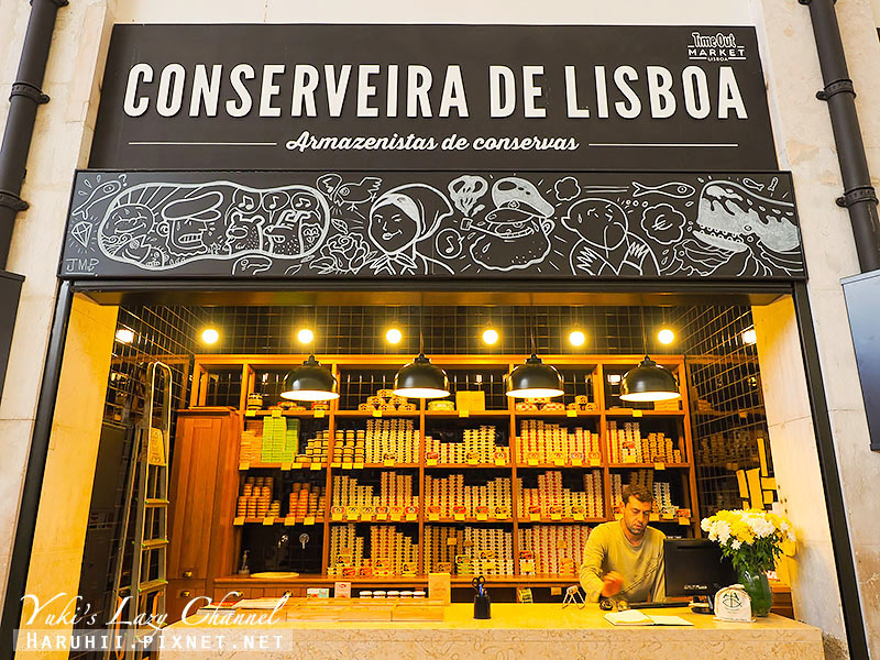 里斯本市場Time Out Market Lisboa7.jpg