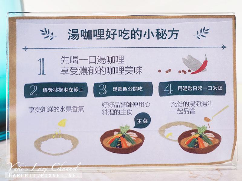銀兔湯咖哩2.jpg