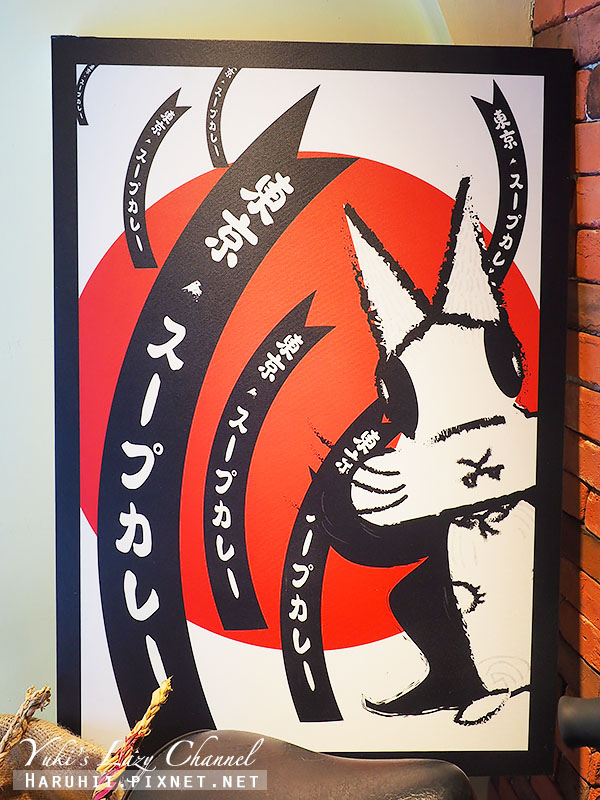 銀兔湯咖哩3.jpg