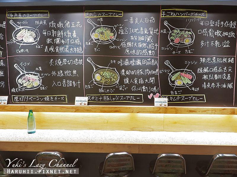 銀兔湯咖哩10.jpg