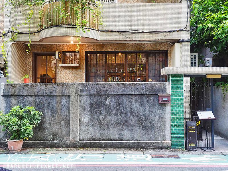 Macaroni cafe & bakery Taipei.jpg