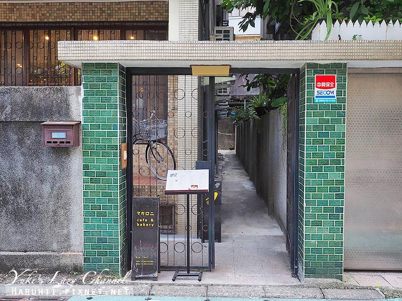 Macaroni cafe & bakery Taipei1.jpg