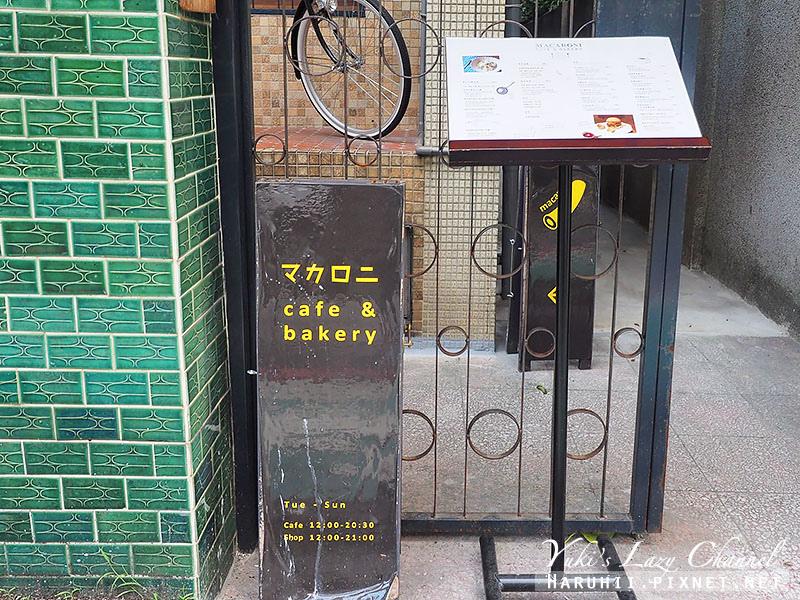 Macaroni cafe & bakery Taipei2.jpg