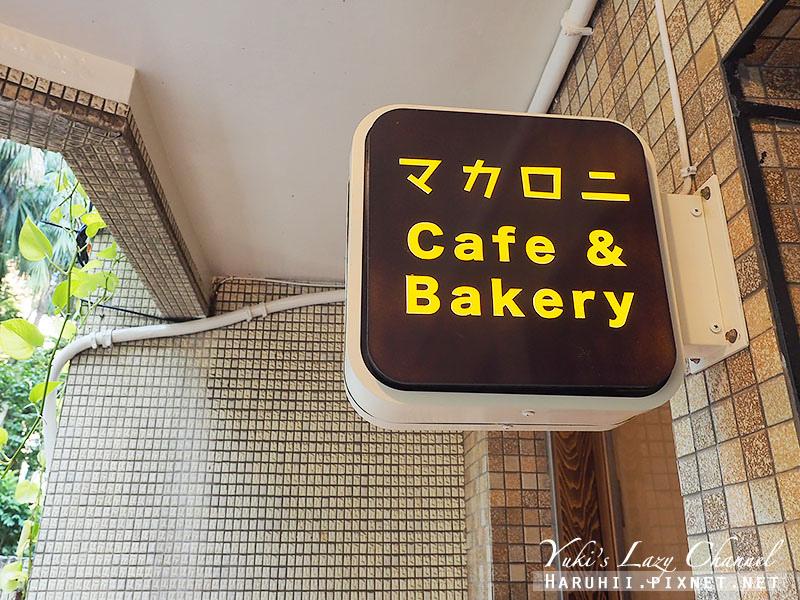 Macaroni cafe & bakery Taipei5.jpg