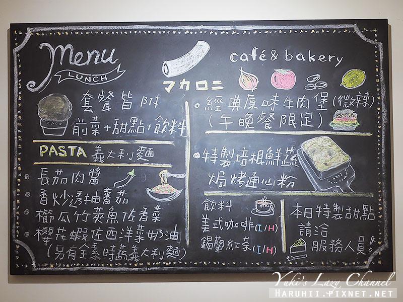 Macaroni cafe & bakery Taipei20.jpg