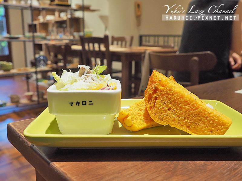 Macaroni cafe & bakery Taipei23.jpg