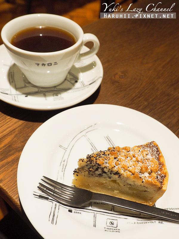 Macaroni cafe & bakery Taipei30.jpg