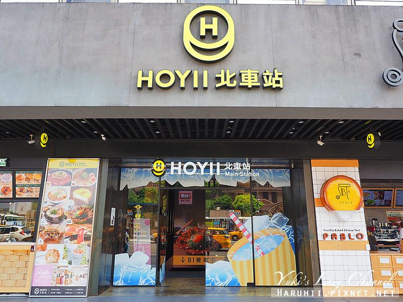 葵米HOYII19.jpg