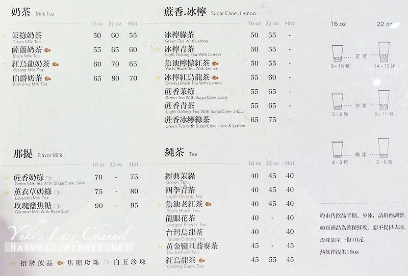 葵米HOYII5.jpg