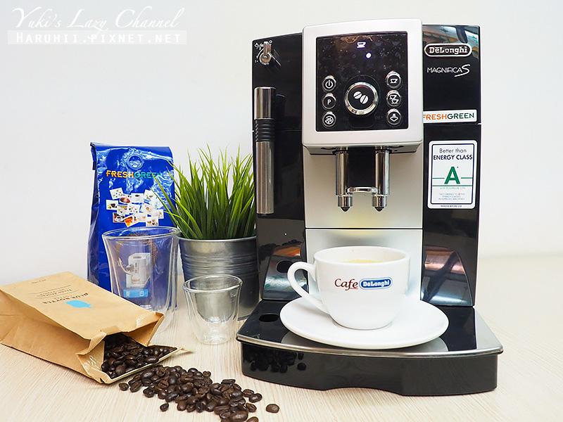 迪朗奇咖啡機ECAM 23.210.B .jpg