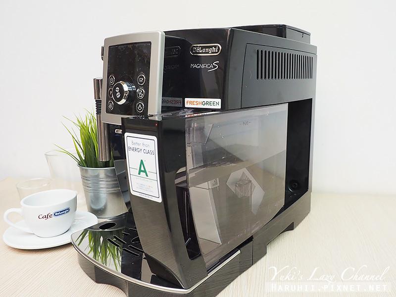 迪朗奇咖啡機ECAM 23.210.B 3.jpg