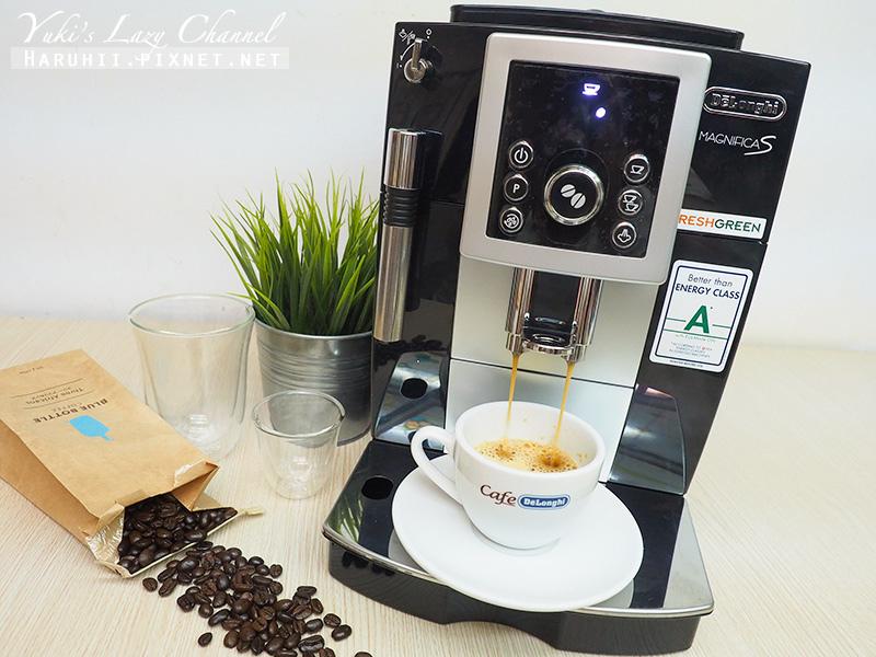 迪朗奇咖啡機ECAM 23.210.B 4.jpg