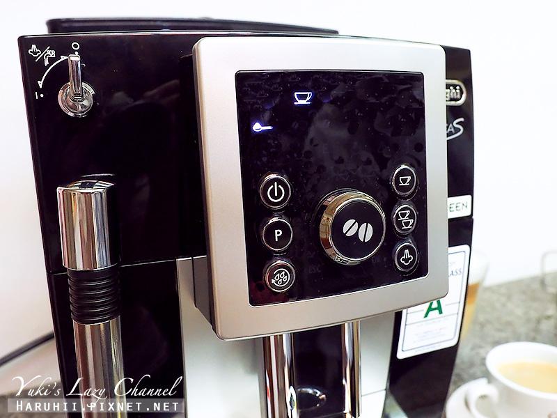 迪朗奇咖啡機ECAM 23.210.B 6.jpg