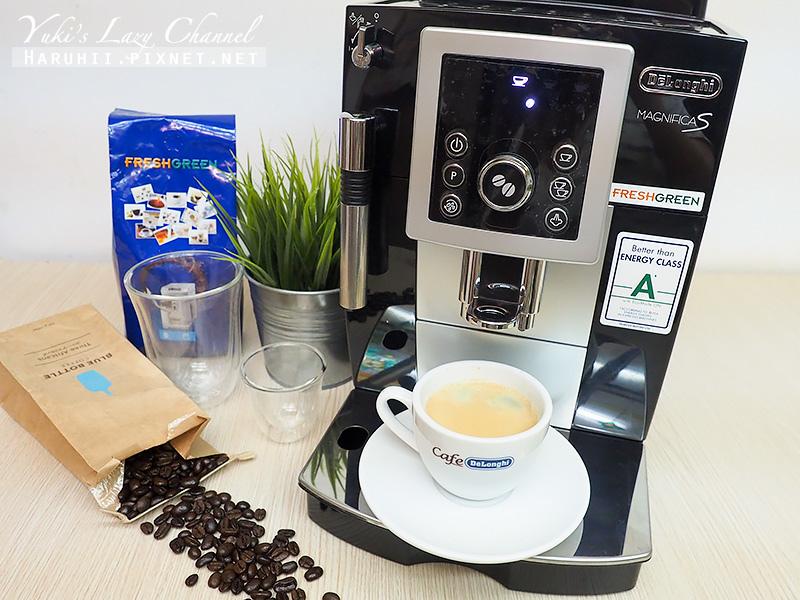 迪朗奇咖啡機ECAM 23.210.B 9.jpg