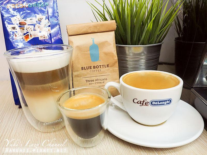 迪朗奇咖啡機ECAM 23.210.B 14.jpg