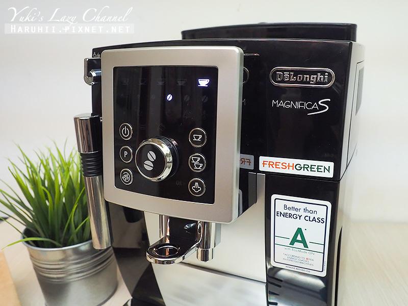 迪朗奇咖啡機ECAM 23.210.B 17.jpg