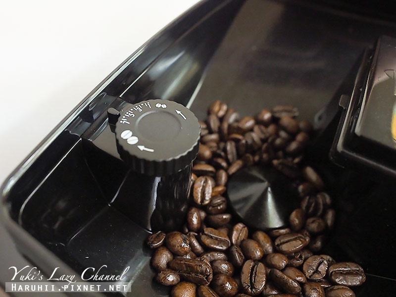 迪朗奇咖啡機ECAM 23.210.B 23.jpg