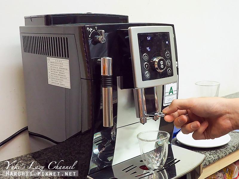 迪朗奇咖啡機ECAM 23.210.B 24.jpg