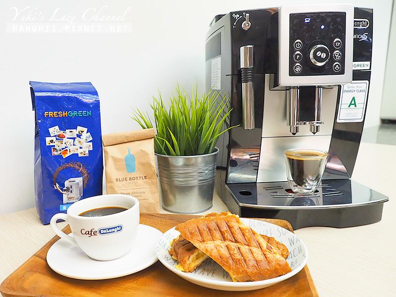 迪朗奇咖啡機ECAM 23.210.B 37.jpg