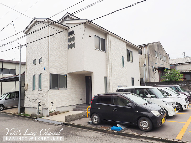金澤住宿Guest House Ochakare.jpg