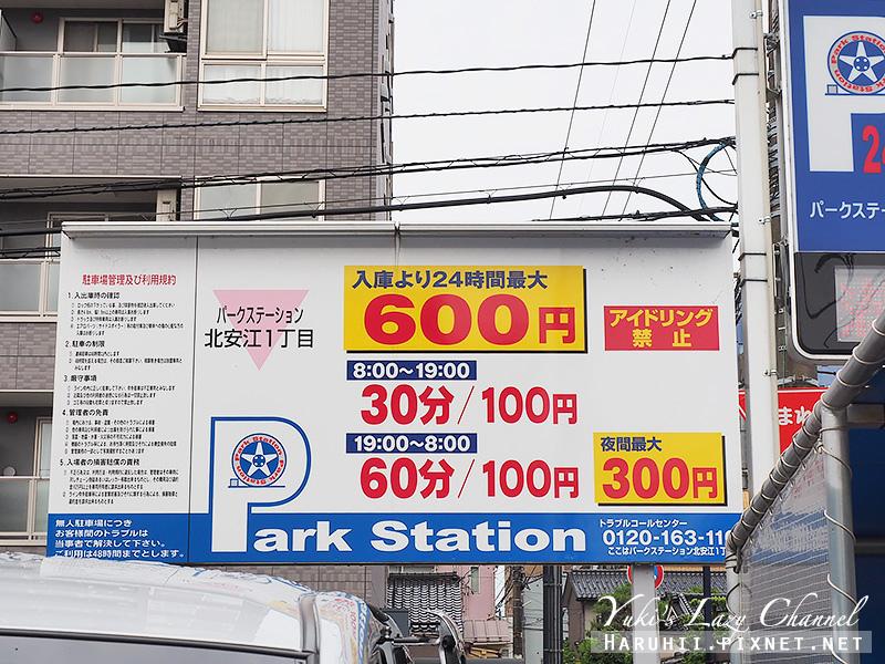 金澤住宿Guest House Ochakare13.jpg