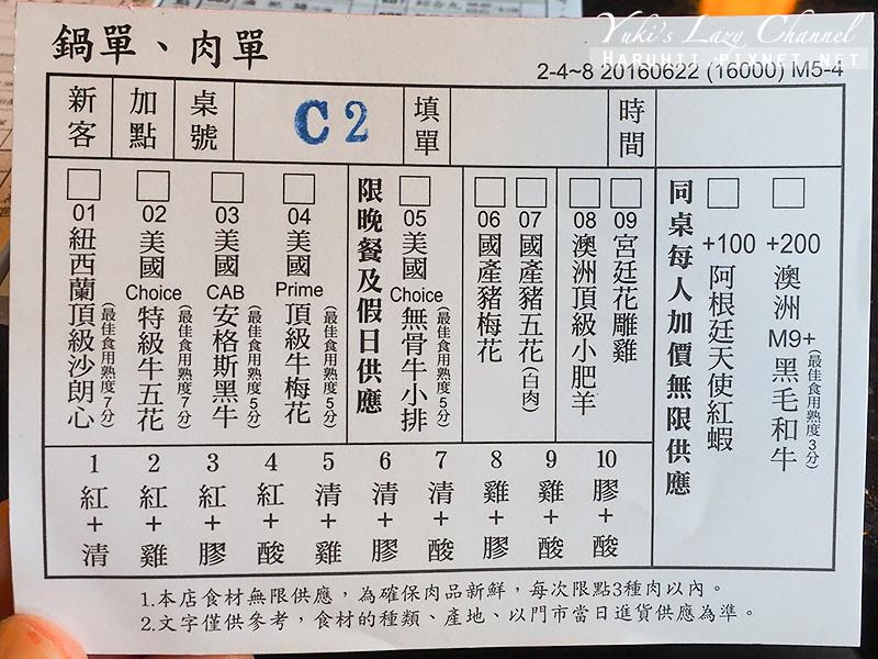 馬辣頂級麻辣鴛鴦火鍋15.jpg